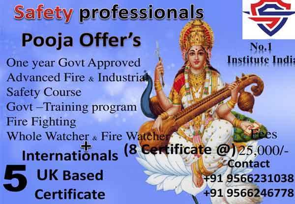 pooja-offers